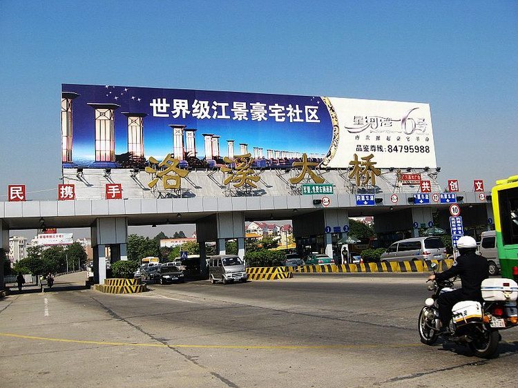 海珠桥通车_广东桥梁——【中国桥】