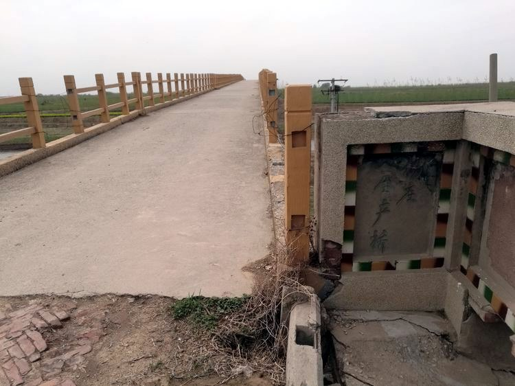 夏津县渡口驿_生产桥——【中国桥】